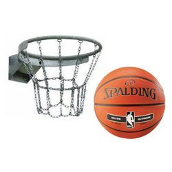 Basketball Rim + Spalding NBA Silver Basketball Outdoor