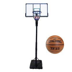 Basketball set TOP 305 cm + Spalding Basketball TF-50