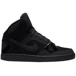 Nike Son Of Force Mid Basketball Shoes - 616281-008