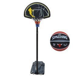 Portable Basketball stand MASTER Street 305 + Spalding Chicago Bulls