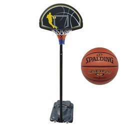 Portable Basketball stand MASTER Street 305 + Spalding NBA NeverFlat