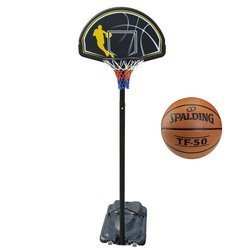 Portable Basketball stand MASTER Street 305 + Spalding TF-50