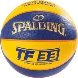Spalding TF-33 Official game ball Basketball - 76-257Z