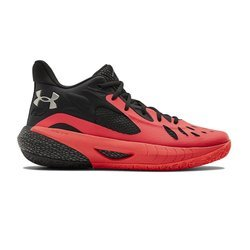 Under Armour Mens Hovr Havoc 3 - 3023088-601
