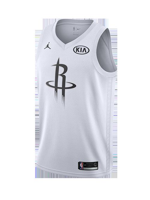 the best attitude 85757 fe301 Air Jordan NBA All-Star Edition James Harden Swingman Jersey