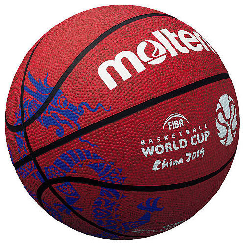 Molten FIBA World Cup China 2019 - B7C1600-M9C-B