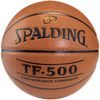 Spalding Basketball NBA TF - 500 Basketball - 3001503010